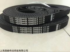 供应进口5M925进口广角带/工业皮带