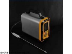 甲醇变送器,甲醇探测仪,便携式17合一气体检测报警仪