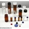 20ml样品瓶价格,郑州厂家直供顶空进样瓶,样品瓶,取样瓶