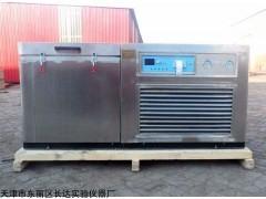 天津快速凍融試驗機,節能型快速凍融試驗機