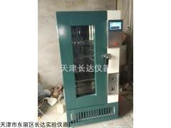 天津混凝土炭化箱,天津电脑混凝土炭化箱