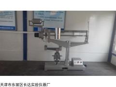 水泥電動抗折機價格,水泥電動抗折機維修