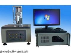 优质低价按键荷重曲线仪,低价荷重曲线机,荷重行程手感试验机