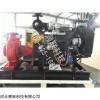 莆田自吸式消防泵|立式消防泵|產品的詳細參數和實時報價