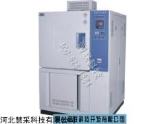 铜仁低温低气压试验箱|高低温循环箱|100%品质保证