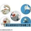 上海連續分配移液器 電動移液泵 深受廣大客戶青睞