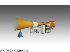 BN-FD1型风洞,风洞,厂家直销