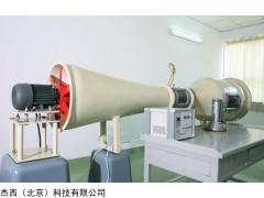 BN-FD3型风洞,风洞,厂家直销