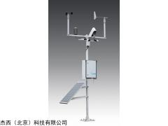 BN-JQX4型公路交通气象观测站,厂家直销