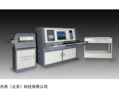 BN-QY2型气压示值自动检定装置,厂家直销