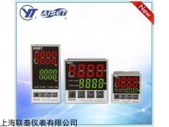 亚泰N5G/E/FWL-6000系列智能数字显示温度控制器