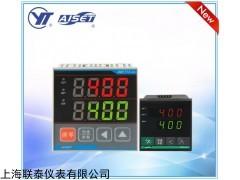 上海亚泰JMFT72/JMFT系列多功能计数器