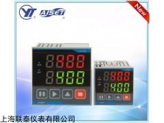 上海亚泰JC-72L系列电子累加计数器