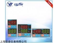 上海亚泰NTTH-3000系列专用智能控制器
