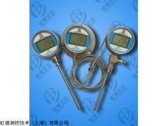 制药厂温度计SXM-491数显温度计