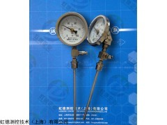 WTYY-1021-Z虹德测控供应防震温度计
