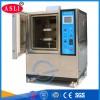 光伏組件高低溫試驗箱用途,光伏組件高低溫箱