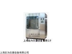 巨为淋雨试验箱,绍兴市淋雨试验箱