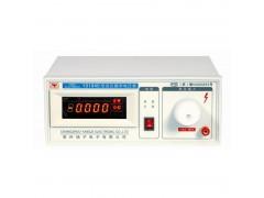 常州揚子 YD1940 高壓數字電壓表