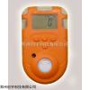 厂家直供手持单一气体检测仪,单一气体检测仪价格