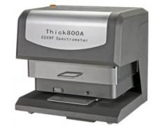 天瑞仪器800A镀层测厚仪