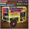 230a汽油发电电焊机.发电焊机价格