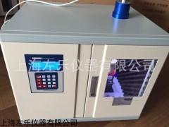 多用途恒温声波提取机ZOLLO-650CT