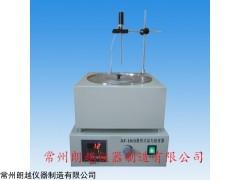 江蘇DF-101S集熱式磁力攪拌器
