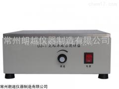 金壇DJ-1大功率攪拌器