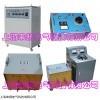 大电流低电压发生器