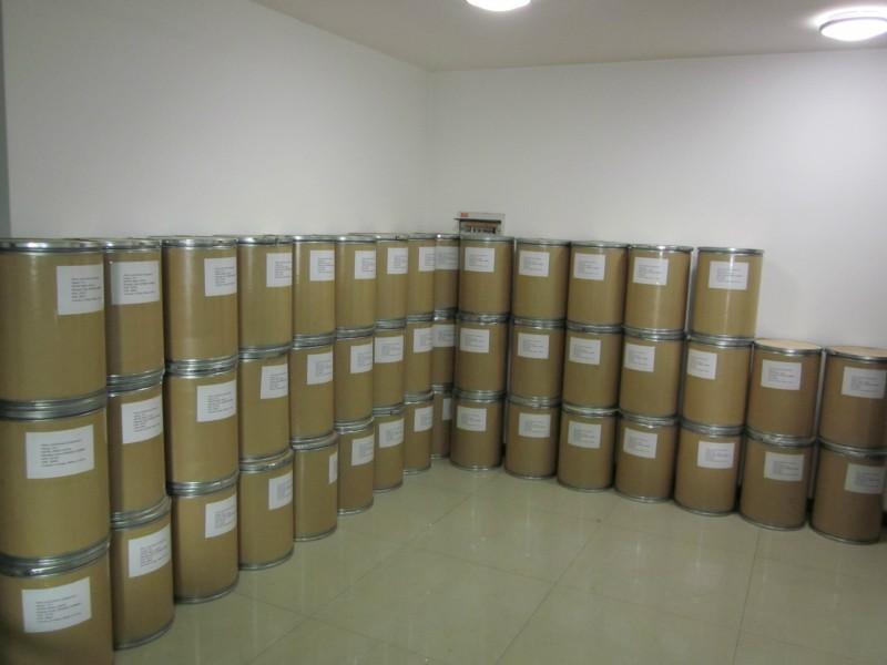 一般原料药都是25公斤纸板桶包装