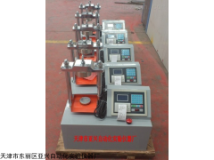 河北YDW-10型新标准水泥胶砂抗折试验机厂家