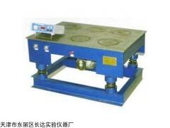 混凝土磁力振动台价格,天津混凝土磁力振动台