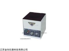 TDL-16离心机,高速离心机特点
