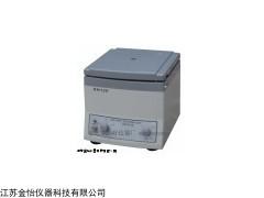 血液离心机优点,SH120-1血液离心机