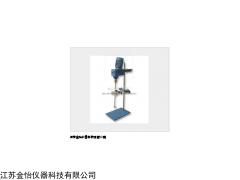 GZ强力电动搅拌器,直销电动搅拌机