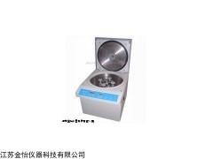 TDL-台式大容量离心机特点