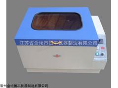 江苏ZD-85 ZD-85A数显气浴恒温振荡器价格