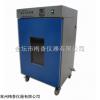 北京GUP-600隔水式培养箱厂家