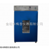 广州DHP-600精密恒温培养箱价格