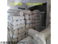 供应无尘石棉布 耐高温3mm电解石棉布