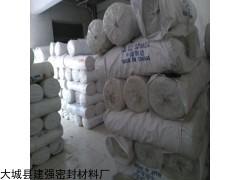 厂家直销石棉布1mm-3mm耐高温耐火无尘石棉布