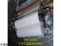 耐高温耐磨隔热耐酸碱硅酸铝布陶瓷纤维布