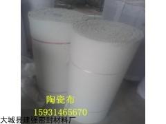 陶瓷纤维布耐高温 耐火防火保温隔热陶瓷纤维布