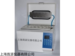 全自动平行氮吹浓缩仪定容定量氮吹仪