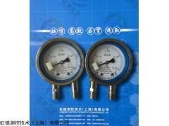 CYW-150B不锈钢差压表上海虹德出品 差压压力表