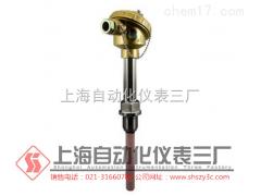 上海铂铑热电偶,铂铑热电偶厂家,WRR-130铂铑热电偶价格