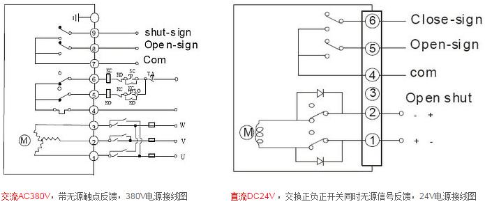 电路 电路图 电子 原理图 695_293