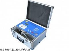 北斗星仪器便携式恶臭气体分析仪-pGas200功能