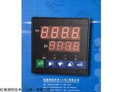 虹德测控供应KCXM-2011P1S智能数字显示报警仪